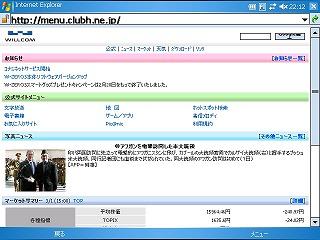 s-20060301221204.jpg