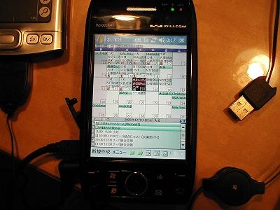 s-KICX5774.jpg