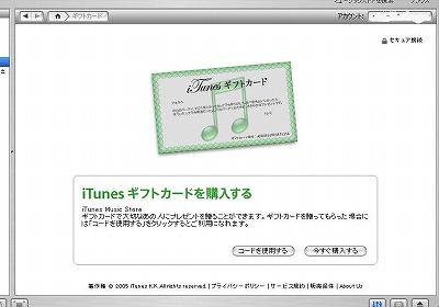 Music Card 登録