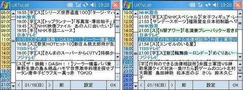 TVlist