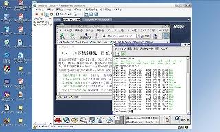 vmware-1-s.jpg