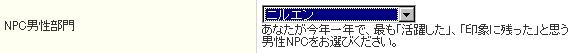 2008111800.jpg
