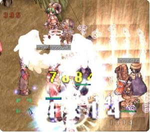 2008121400.jpg