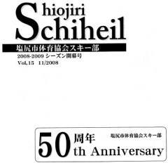 20081210.jpg