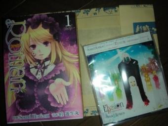 全部で3700円だった(^∀^)