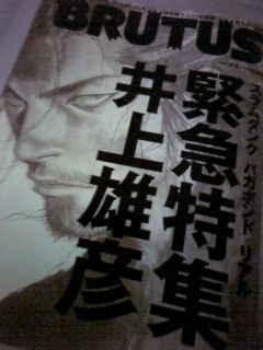 20080613180159.jpg