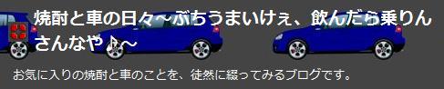 20061201235640.jpg