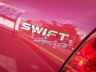 SWIFTSportLOGO.jpg