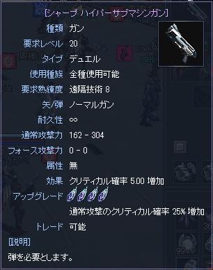227 sharp