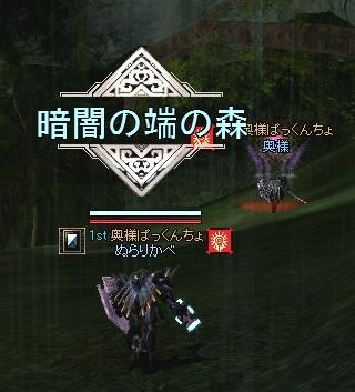 324 yazu mori