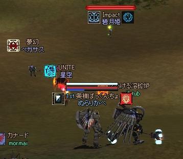 362 姫