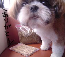 maru3-20070311.jpg