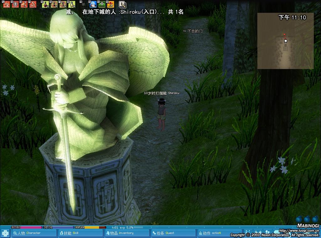 mabinogi_2009_09_05_006.jpg