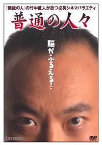 futu20s-dvd.jpg