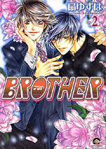BROTHER_2