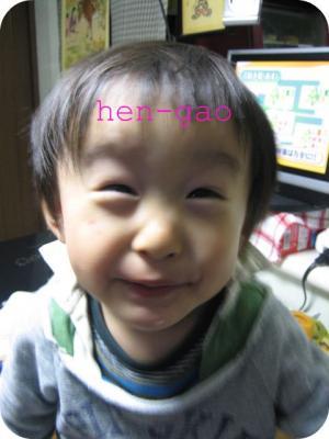 hen-gao.jpg