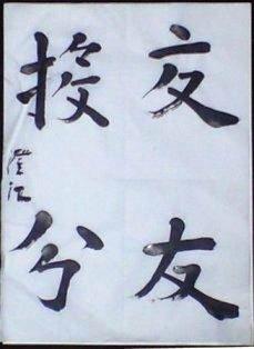 200807課題1