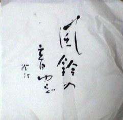 200807現代書2
