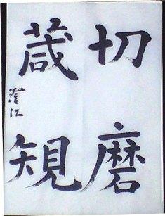 200808課題1