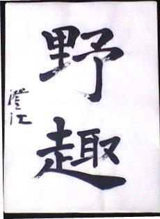 200808課題2