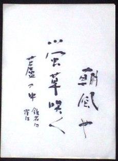 200808現代書1