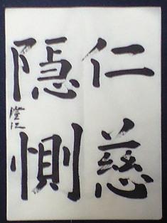 200809課題1.JPG