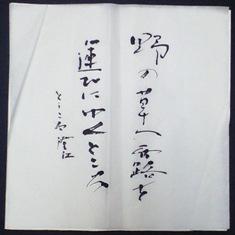 200809現代書1.JPG