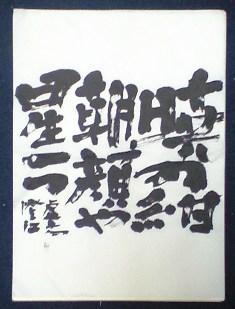 200809現代書2.JPG