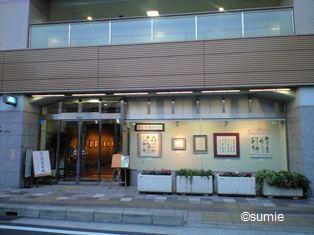 市民ギャラリー玄関.JPG