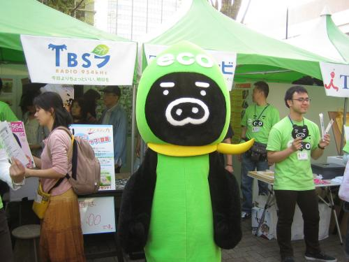 TBS eco
