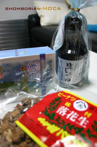 宮古島のお土産♪ありがとうございました♪