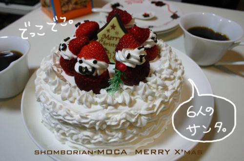 6人のサンタケーキ!!