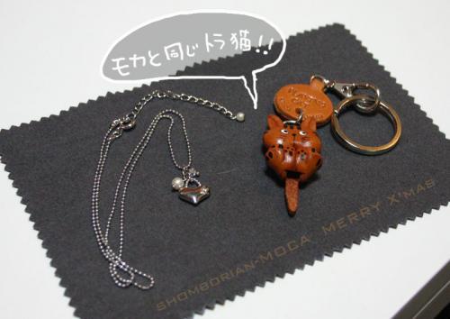 ネックレスと虎猫!!