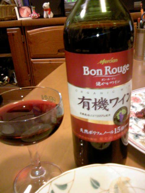 有機ワイン