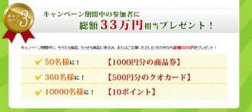 ・難セ暦セ�・胆convert_20091110103052