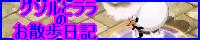カオスバナ完改4