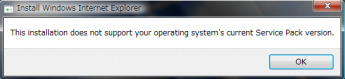 Internet_Explorer _8_Beta_002