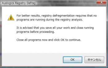 Auslogics_Registry_Defrag_009.png