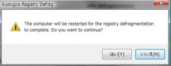 Auslogics_Registry_Defrag_012.png