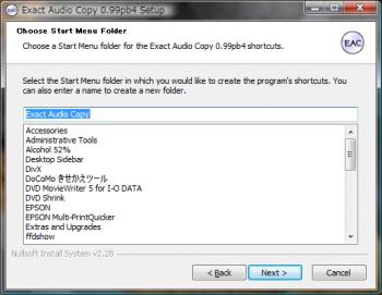 Exact_Audio_Copy_004.png