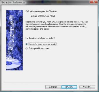 Exact_Audio_Copy_009.png