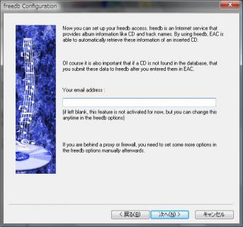 Exact_Audio_Copy_017.png