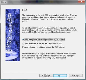 Exact_Audio_Copy_019.png