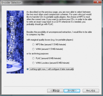Exact_Audio_Copy_026.png