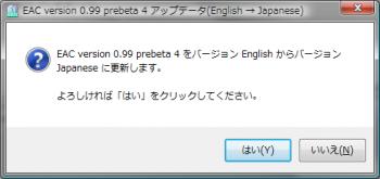 Exact_Audio_Copy_027.png