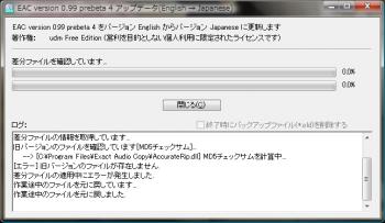 Exact_Audio_Copy_028.png