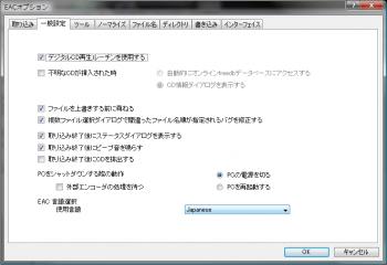 Exact_Audio_Copy_029.png
