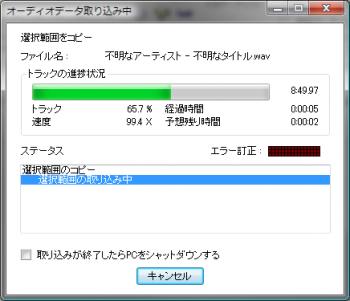 Exact_Audio_Copy_034.png