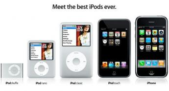 MP3_apple-ipod-iphone_001.jpg
