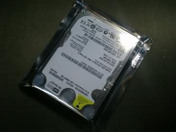 PlayStation_3_HDD_change_002.jpg